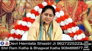 Chopai By Devi Hemlata Shastri Ji Cont 9627225222 || 9084888877