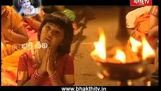 Guruvayoor daivam - nalla nallani baludu in HD