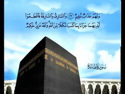 سورة المائدة - الشيخ / محمد صديق المنشاوي - ترجمة هندية