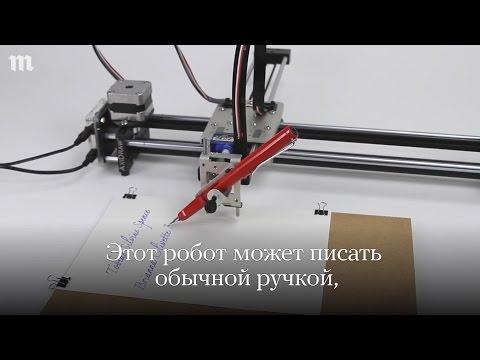 Axidraw все видео по тэгу на igrovoetv online