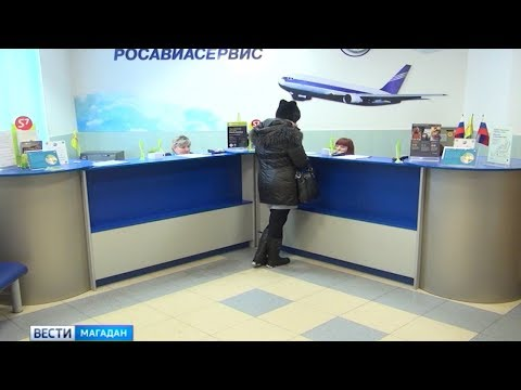 Число рейсов «Аэрофлота» и «России» по направлению Магадан Москва летом увеличится