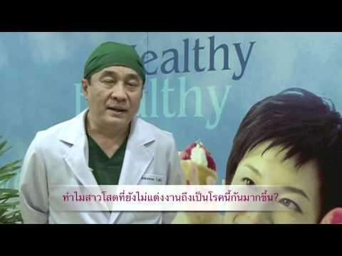 ยาปฏิชีวนะในการรักษา Giardia