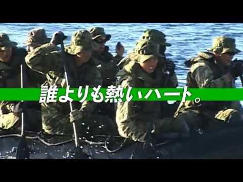 H25 自衛官募集CM JAPAN PRIDE篇 30秒Ver.