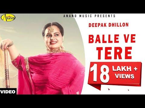 Balle Ve Tere  Deepak Dhillon