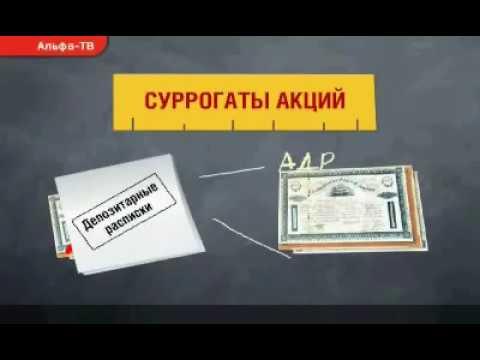 Бинарных опционов партнерская программа