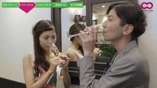 飲食付き婚活パーティーの流れ - YouTube