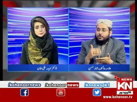 Kohenoor@9 With Dr Nabiha Ali Khan 19 February 2021 | Kohenoor News Pakistan
