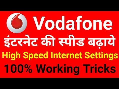 How to fast Vodafone Internet speed with APN setting by AJ