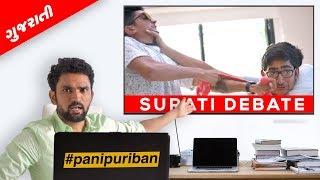 SURTI DEBATE : PANI PURI BAN | DUDE SERIOUSLY