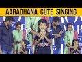 Vaayadi Petha Pulla - Aaradhana Sivakarthikeyan's LIVE Performance on Provoke Award 3.0 | Kana team