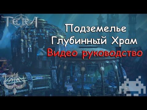 Католические храмы челябинской области