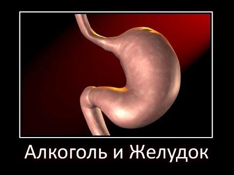 Гепатит в при беременности лечить можно