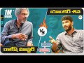 Rakesh Master Exclusive Full Interview Part-2 | Anchor Shiva | Mana Media
