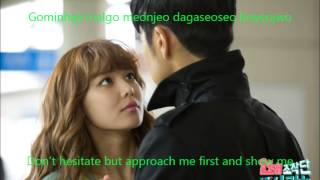 Dating Agency Cyrano  OST(Something Flutters)  - Ra.D [Roman+Eng  Lyrics]