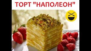 Сталик: двойной торт
