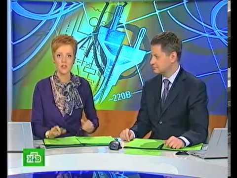 Авраменко С.В., Стребков Д.С. Передача электроэнергии по одному проводу (НТВ, 27.11.2009)