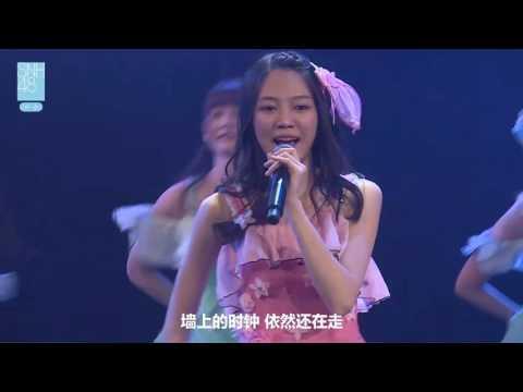 《十八个闪耀瞬间》公演 SNH48 TeamNⅡ 20160604