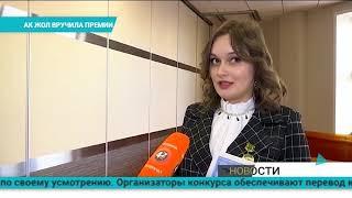 Күндізгі жаңалықтар - Дневные новости (14.12.2018)