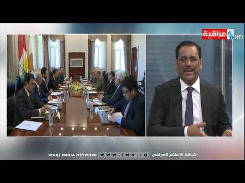 شاهد بالفيديو.. نشرة  8 من العراقية IMN / تقديم  رشا قبان / علي الربيعي  / يوم 2019/8/20