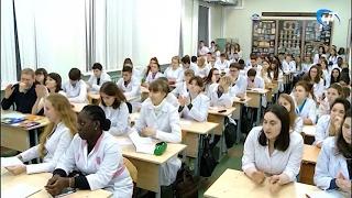 В Институте медицинского образования состоялся День открытых дверей