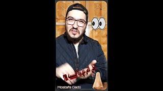 رساااااله لكل النااااس ( اللي حطين مناخيرهم في حياتنا ) !!!!! تحميل MP3