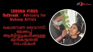Corona Virus Outbreak : Advisory For Makeup Artists