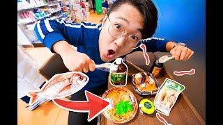 ÚLTIMO DÍA en JAPÓN COMIENDO de TODO