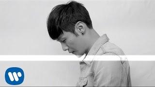 李榮浩 Ronghao Li - 自拍 Autodyne (Official 高畫質 HD 官方完整版 MV)