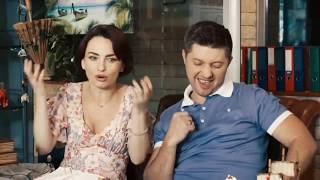 Семейный отпуск - путешествие | На троих все серии Приколы Украина