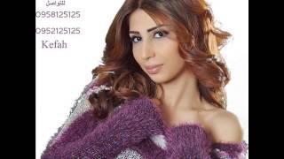 تحميل اغاني يارا شباني مدرس حب 2015 MP3