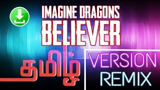 dj raj mix believer remix folk mix song download