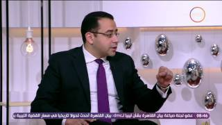 """تحميل و مشاهدة 8 الصبح - د/عمرو حسن صاحب فكرة المبادرة النسائية """"إنتي الأهم"""" يوضح كيف جاءته فكرة المبادرة MP3"""