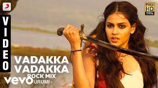 Vadakka Vadakka Urumi Tamil Movie Song