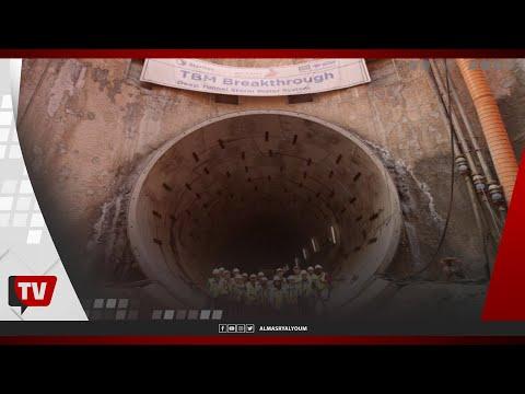 «النفق العميق».. أحدث نظام لتصريف مياه الأمطار في دبي