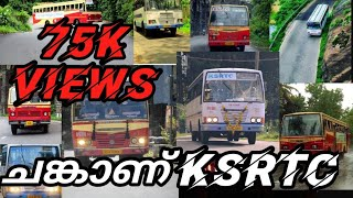 KL 15 Tribute To Ksrtc