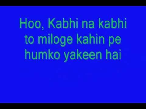 Kabhi Na Kabhi To Miloge Shaapit Mp3 Songs Download - Free Mp3, Mp4 ...