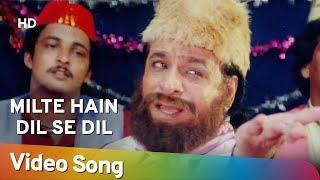 Milte Hai Dil Se Dil (HD) | Mera Dil Tere Liye (1992) | Mamta Kulkarni | Popular Qawwali Song