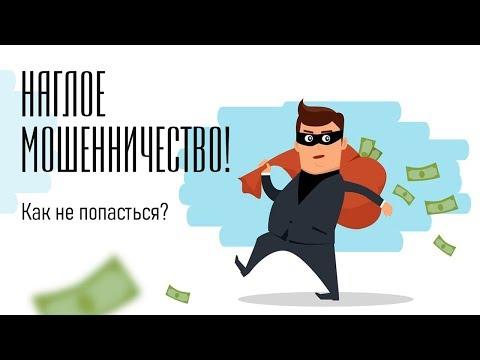 Как заработать деньги и побольше