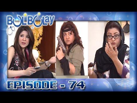 Bulbulay Ep 74