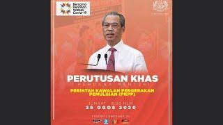Perutusan Khas PKPP (28 Ogos 2020)