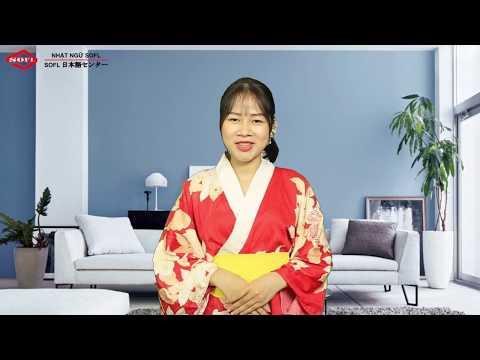 Giới thiệu khóa học tiếng Nhật sơ cấp 1