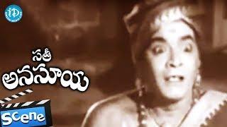Sati Anasuya Movie Scenes - Jamuna Introduction    NTR    Anjali Devi    Gummadi