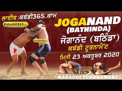 Joganand (Bathinda) 55Kg Kabaddi Tournament 23 Oct 2020