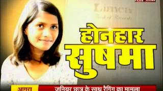 Sushma 15 Year UP Girl To Become India's Youngest Doctor !
