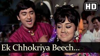 Ek Chhokriya Beech Bajariya Humse Aankh - Sunil Dutt
