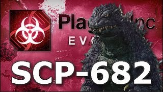 Plague Inc: Custom Scenarios - SCP-682
