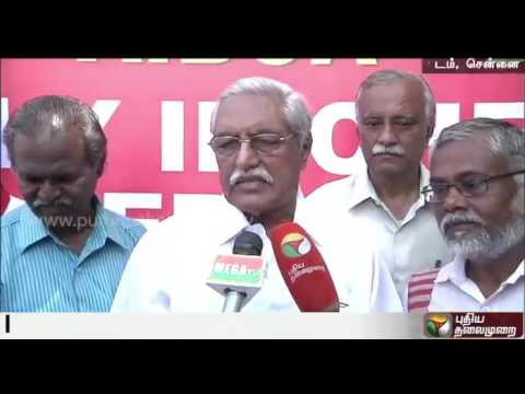 Bank-employees-stage-protest-against-central-govt-in-Chennai