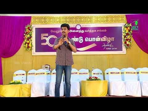 Vijay tv Erode magesh best spech / comedy speech / erode magesh