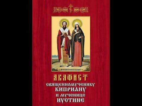 Молитва перед иконою всех скорбящих радости