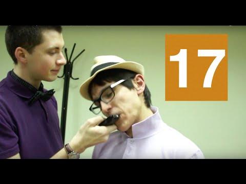 Фэрхэт хэм Фэрхэд №17 [Татар панк-рэп]